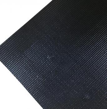 Грязезащитный ковер Micromix Graphite Grey 2501 85х300 см